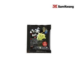 삼광 999 생와사비 4g(200개입) 고추냉이 포장 배달용