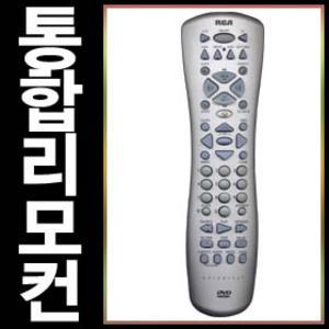 [정품] RCA통합리모콘 (RAC TV/RCA VTR/RCA DVD/RCA DVD콤보)