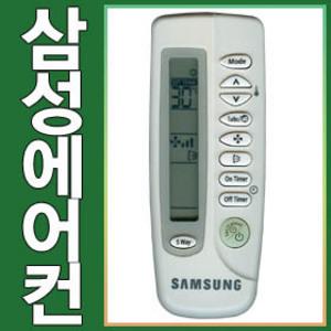 [정품] ARH-450 (냉난방리모콘ㅣ삼성리모콘ㅣ하우젠리모콘ㅣ블루윈리모콘)