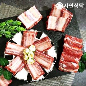 자연식탁 국내산 한돈 돼지 등갈비 4kg + 등뼈 1kg