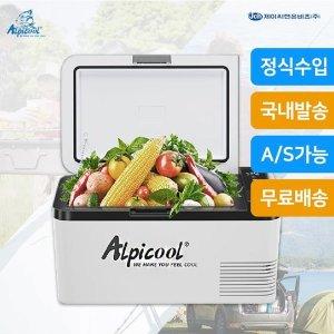 알피쿨 차량용 냉장고 K25 제이씨현온비즈 정식출시AS