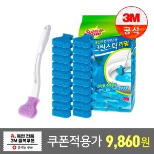 크린스틱 변기청소 핸들+리필 21입 올인원 변기솔