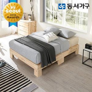 100% 편백나무 평상형 S침대 프레임외 침대모음