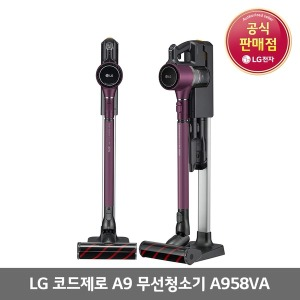 LG전자 코드제로 A9 무선청소기 A958VA 마루/침구