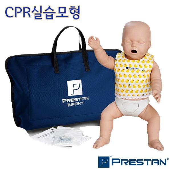프레스탄 USA 영유아형 심폐소생술 CPR 마네킹 단순형