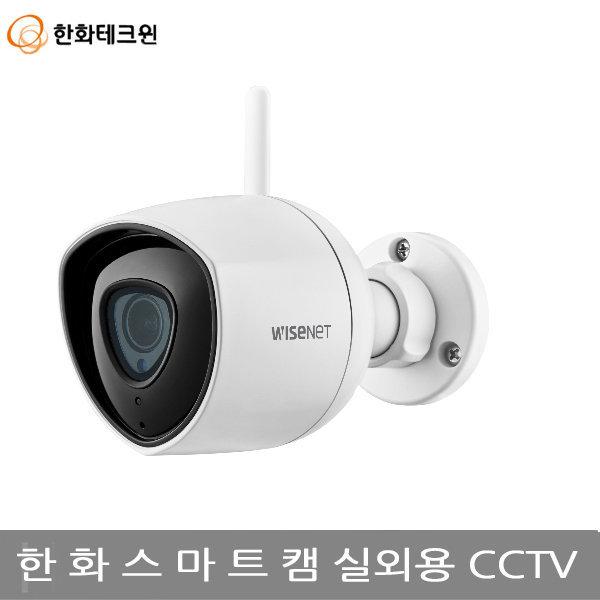 방수기능 HNO-E60단품 실외용 한화와이즈넷 IP카메라