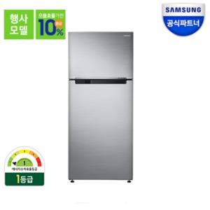 인증점 일반냉장고 525L(RT53N603HS8) 무료배송
