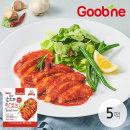 소스가 맛있는 닭가슴살 스파이시커리 100g/5팩/GE22