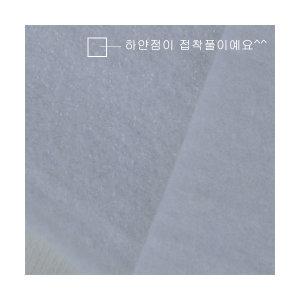접착솜(7온스)