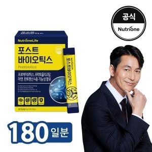 포스트바이오틱스 유산균 하루 1포 (180일분)