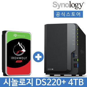 DS220+ NAS(HDD 4TB) 아이언울프 2TB x 2 +공식스토어+