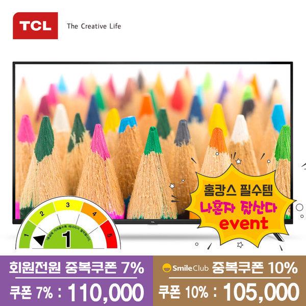 D-LED HD TV 32D3100 / 모니터 /정품패널/무결점/81cm