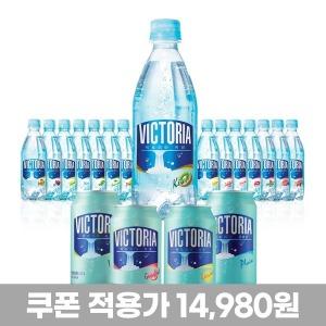 빅토리아 탄산수 탄산음료 500ml20+20 택2 키위