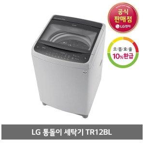 통돌이 TR12BL 일반세탁기 12kg 스마트 인버터모터