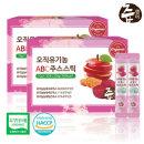 즙쟁이 유기농 ABC주스 스틱 2박스 60포