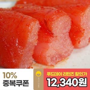명란젓파치 1kg 젓갈 청정 동해안 속초