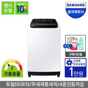 세탁기 WA16T6360TW 16Kg 으뜸효율 10%환급 삼성