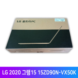 LG전자 15ZD90N-VX50K (SSD 256GB)-G