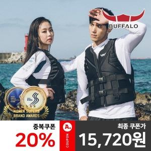 버팔로 올뉴 성형 구명조끼/물놀이용품/수영/남녀공용