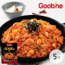 굽네 볼케이노 치밥 5팩/KB65
