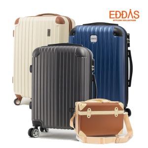 여행용 캐리어 국내 여행가방 기내용 더블휠 확장형