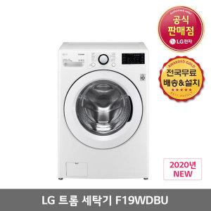 LG전자 트롬 F19WDBU 19kg 드럼세탁기