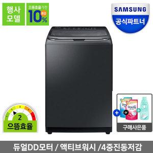 삼성전자일반세탁기 WA20T7870KV 20kg