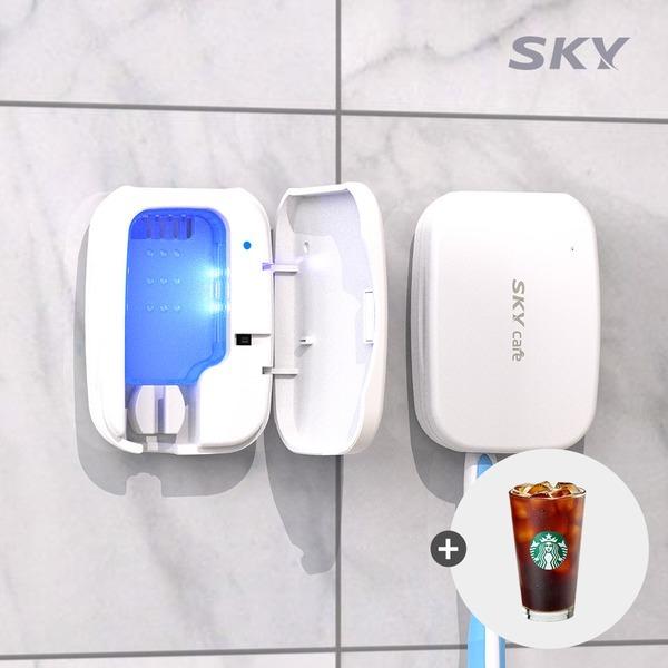 스카이케어 UV100 자외선휴대용칫솔살균기 SKY-UV100S