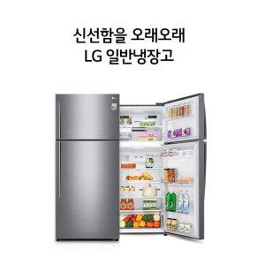 LG전자 일반냉장고 507L(B507SEM)