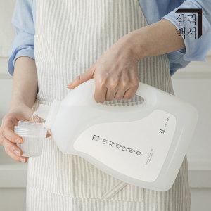 1+1 살림백서 세탁세제 3L 천연유래95% 액체세제
