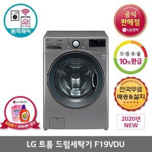 LG 트롬 드럼세탁기 F19VDU 세탁전용 19KG 공식대명