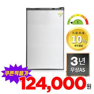 미니냉장고 92L 1등급 사무실 예쁜 소형 냉장고 092A0S