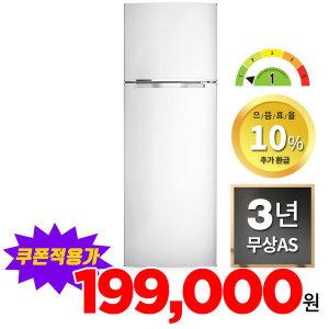 소형냉장고 168L 2도어 미니 원룸 일반 냉장고 168B0W