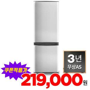 콤비냉장고 161L 미니 예쁜 작은 소형 냉장고 161BSV