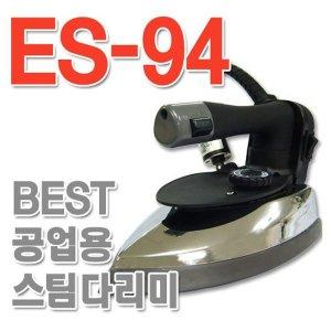 은성다리미 ES-94 정품슈즈포함
