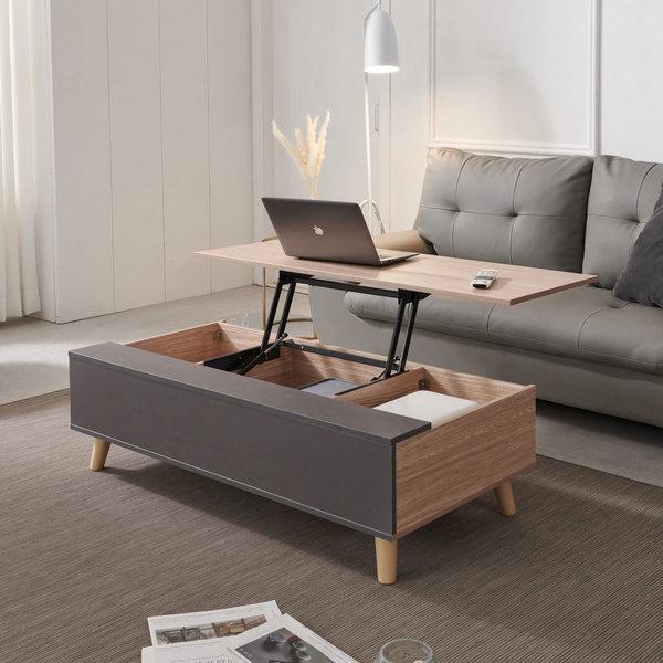 붐업 리프트업 테이블 1100/소파 테이블/좌식테이블