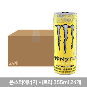 몬스터 에너지 시트라 355ml x 24캔 - 상품 이미지
