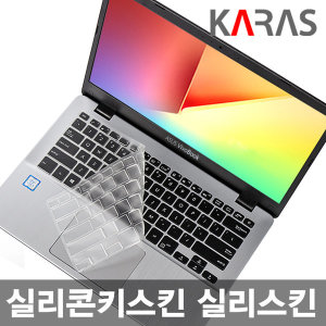 노트북키스킨/삼성 노트북 플러스 NT350XCR-AD5WA 용