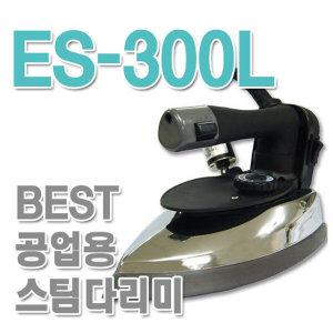 은성다리미 ES-300L 정품슈즈포함