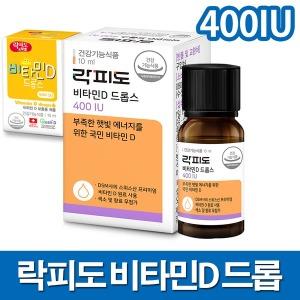 락피도 비타민D 드롭스 400IU / 1000IU