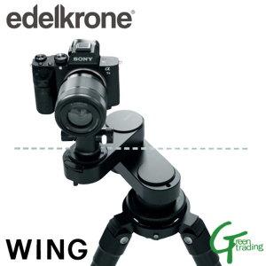 정품/ Edelkrone Wing - railess slider  81177 new