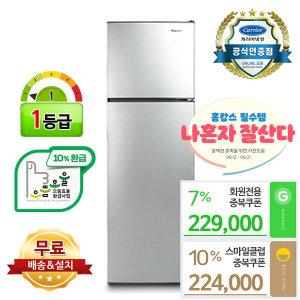 캐리어 168L 1등급 소형 냉장고 CRF-TD168SDS 무료설치