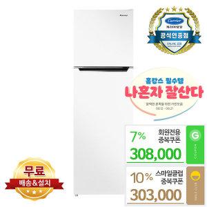 [행사가 303000 ] 255L 슬림 일반냉장고 CRF-TN255WDE