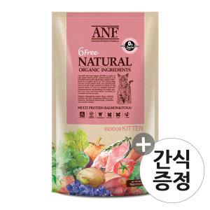 캣 유기농 6Free 키튼 6kg 고양이사료 용품 ANF