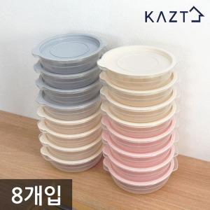 심플쿡냉동밥전자렌지용기(400ml)8개 보관 냉장고용기