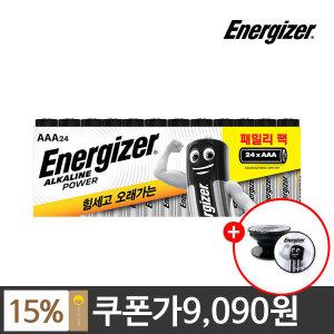에너자이저 알카라인 패밀리팩 건전지 AAA 24입 +사은