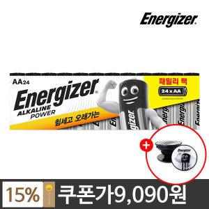 에너자이저 알카라인 패밀리팩 건전지 AA 24입 +사은품
