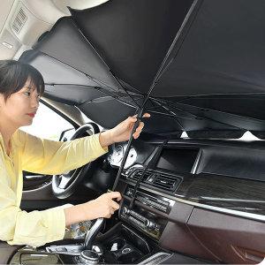자동차 차량용 가림막 차량 앞유리 햇빛가리개 우산