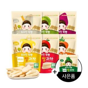 아이쌀과자 12봉 골라담기 + 사은품 1봉증정