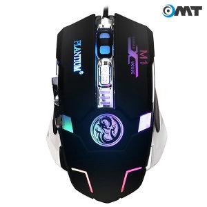 OMT 게이밍 LED 마우스 OGM-M1 6버튼 DPI조절 USB